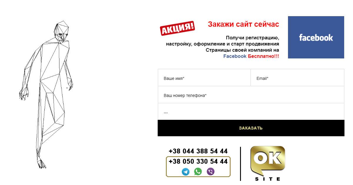 (c) Site-ok.pro